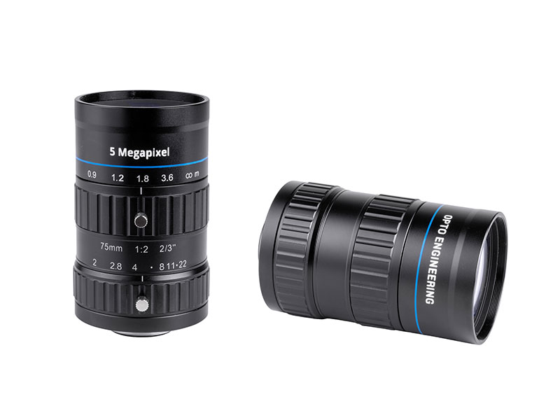 EN5MP7520 Fixed focal megapixel lens, EN2MP series